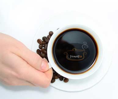 Güneydoğu Anadolu Yemekleri içerisinde yer alan Diyarbakır'a ait mırra kahvesi.