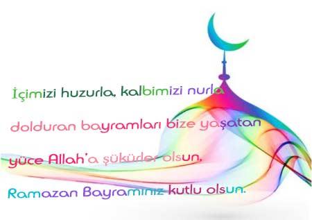 """Ramazan Bayramı Mesajları yazısı için kullanılan bu resimde, """"İçimizi huzurla, kalbimizi nurla dolduran bayramları bize yaşatan yüce Allah'a şükürler olsun, Ramazan Bayramınız kutlu olsun."""" yazılı bayram mesajı var."""