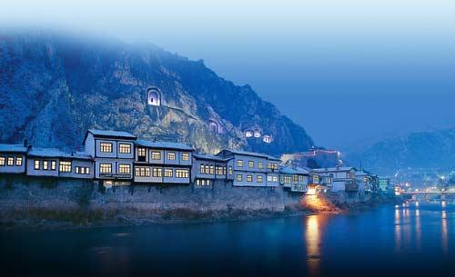 Karadeniz Bölgesi Yemek Kültürü yazısı için kullanılan Amasya Harşena Dağı görseli.