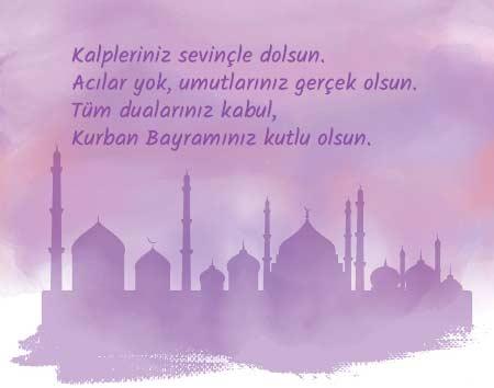 Müslümanlara gönderebileceğin şiir tadında Kurban Bayramı Mesajları - Resimde cami görseli ve bayram mesajı var.